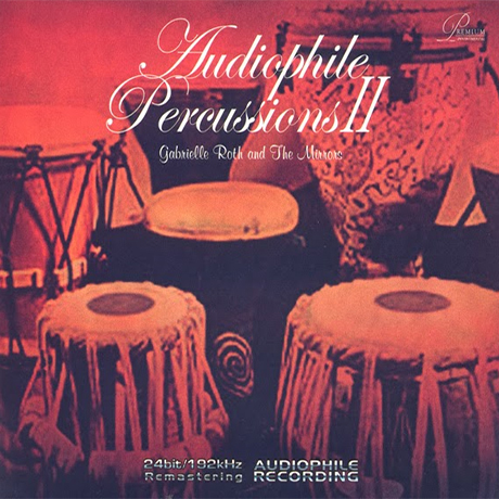 AUDIOPHILE PERCUSSIONS 2