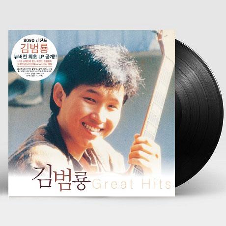 GREAT HITS LP [180G LP] [친필 사인 한정반]