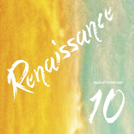 RENAISSANCE [10주년 기념앨범]