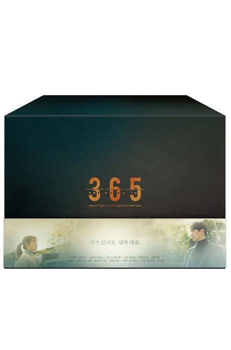365: 운명을 거스르는 1년 [감독판] [MBC 월화 미니시리즈]