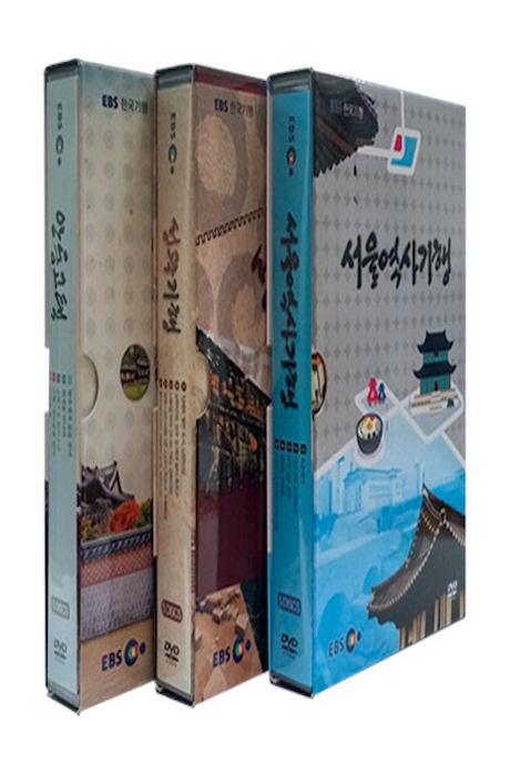 EBS 한국기행: 역사기행 스페셜 3종 시리즈