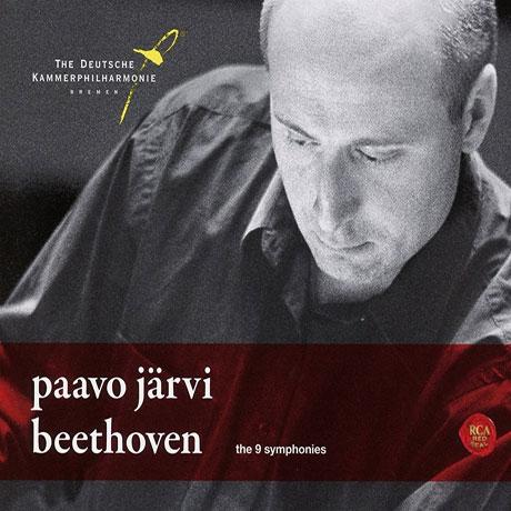 THE 9 SYMPHONIES/ PAAVO JARVI [베토벤: 교향곡 전집 - 파보 예르비]