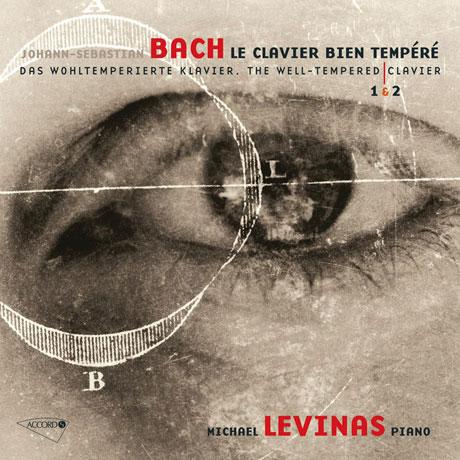 LE CLAVIER BIEN TEMPERE 1 & 2/ MICHAEL LEVINAS [바흐: 평균율 클라이버 전곡 - 미쉘 레비나스]