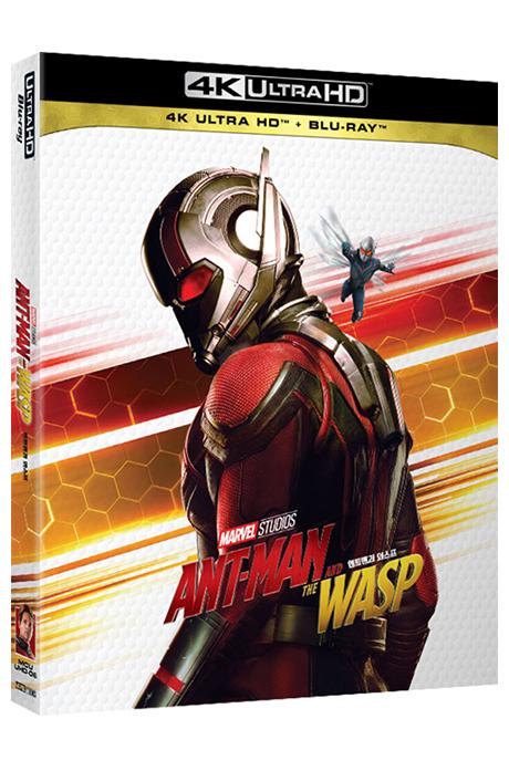 앤트맨과 와스프 [4K UHD+BD] [ANT-MAN AND WASP]