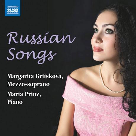 RUSSIAN SONGS/ MARIA PRINZ [마가리타 그리츠코바: 러시아 가곡 리사이틀]