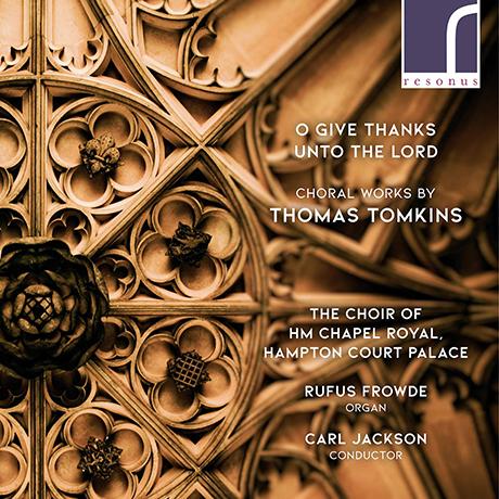 O GIVE THANKS UNTO THE LORD/ THE CHOIR OF HM CHAPEL ROYAL, HAMPTON COURT PALACE, CARL JACKSON [톰킨스: 오 주께 감사하라]