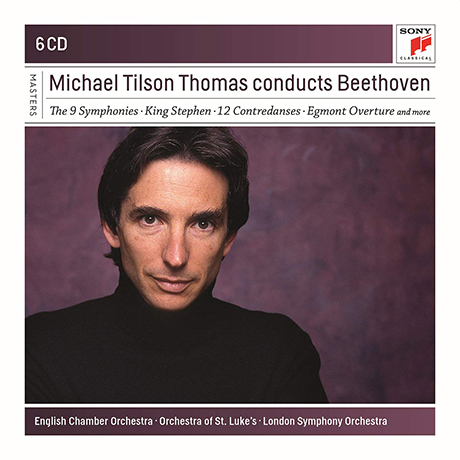 MICHAEL TILSON THOMAS CONDUCTS BEETHOVEN [SONY MASTERS] [마이클 틸슨 토마스가 지휘하는 베토벤]
