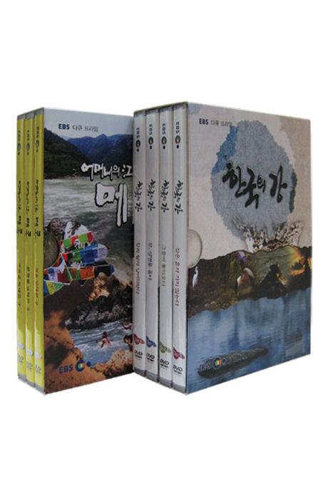EBS 스페셜 강 2종 시리즈 [다큐 프라임]