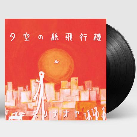 """夕空の紙飛行機 [저녁하늘의 종이비행기 - 더파이팅 테마] [2021 일본 RSD 한정반] [7"""" SINGLE LP]"""