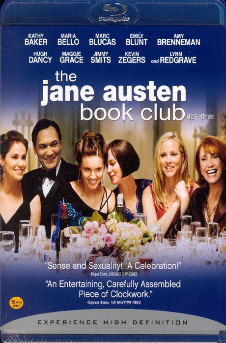 제인 오스틴 북 클럽 [THE JANE AUSTEN BOOK CLUB] [블루레이 전용플레이어 사용] [10년 9월 소니 33% 프로모션]