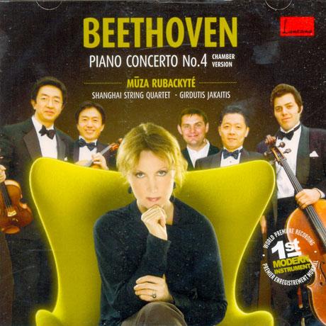 PIANO CONCERTO NO.4/ SHANGHI STRING AURTET, GIRDUTS JAKATIS