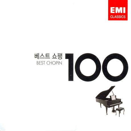 BEST CHOPIN 100 [베스트 쇼팽 100]