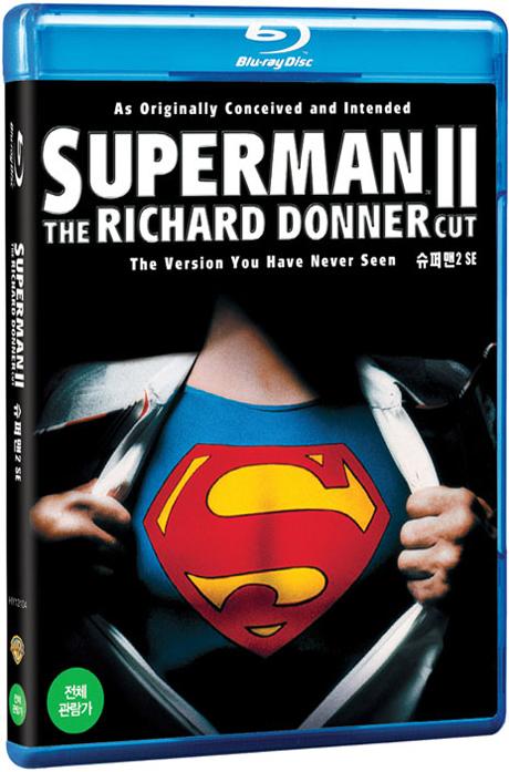 슈퍼맨 2: 리처드 도너컷 [SUPERMAN 2]