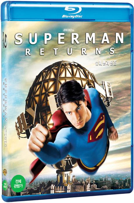 슈퍼맨 리턴즈 [SUPERMAN RETURNS]