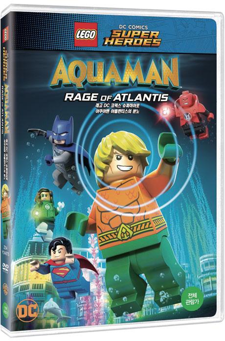 레고 DC코믹스 슈퍼히어로: 아쿠아맨 - 아틀란티스의 분노 [LEGO DC COMICS: AQUAMAN - RAGE OF ATLANTIS]