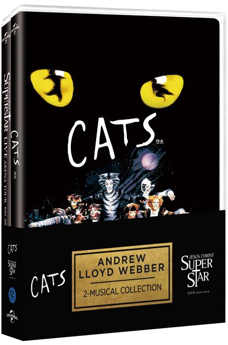 캣츠 & 지저스 크라이스트 슈퍼스타: 공연실황 더블팩 [CATS+JESUS CHRIST SUPERSTAR LIVE ARENA TOUR 2012]