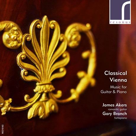 CLASSICAL VIENNA: MUSIC FOR GUITAR & PIANO/ JAMES AKERS, GARY BRANCH [고전주의 시대: 기타와 피아노를 위한 작품집 - 에이커스 & 브랜치]