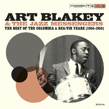 THE BEST OF THE COLUMBIA & RCA/VIK YEARS [1956-1959]