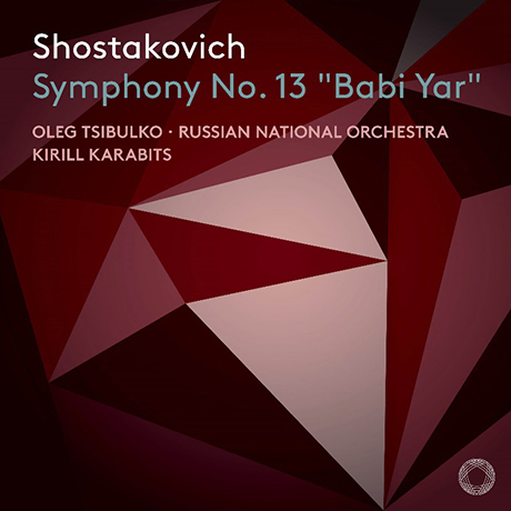 "SYMPHONY NO.13 ""BABI YAR""/ KIRILL KARABITS [SACD HYBRID] [쇼스타코비치: 교향곡 13번 <바비 야르>| 키릴 카라비츠]"