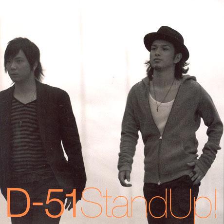 STAND UP! [수입싱글]