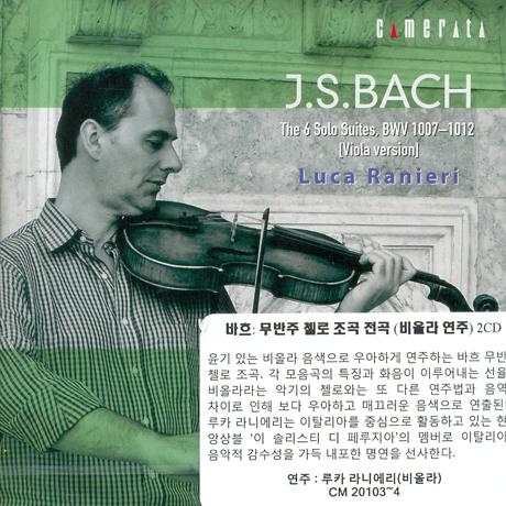 THE 6 SOLO SUITES, BWV 1007-1012/ LUCA RANIERI