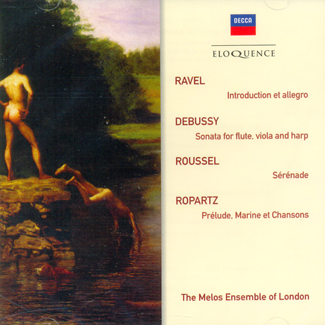 INTRODUCTION ET ALLEGRO/ THE MELOS ENSEMBLE OF LONDON