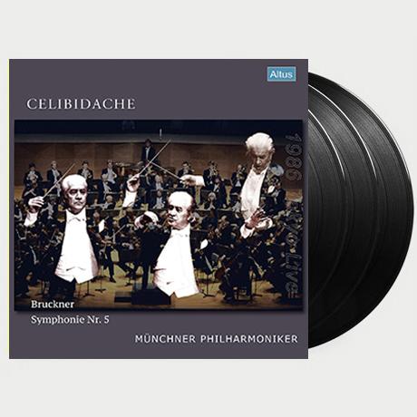 SYMPHONY NO.5/ SERGIU CELIBIDACHE [브루크너: 교향곡 5번 - 첼리비다케 & 뮌헨 필하모닉 1986년 실황] [LP]
