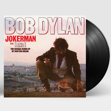 JOKERMAN/ I AND I: THE REGGAE REMIXES EP [2021 RSD] [LP]