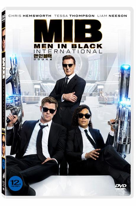 맨 인 블랙: 인터내셔널 [MEN IN BLACK: INTERNATIONAL]
