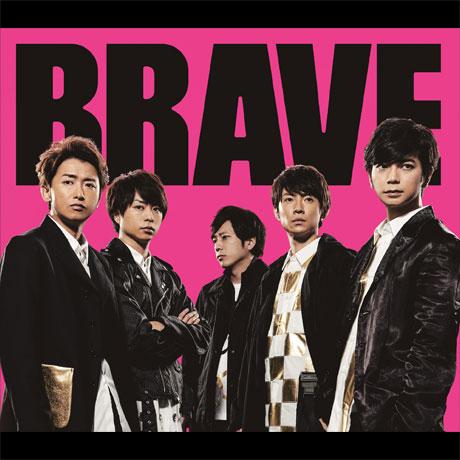 BRAVE [싱글]
