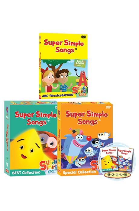 슈퍼심플송 베스트+스페셜 콜렉션 32종 전체세트 [16DVD+16CD+가사집] [SUPER SIMPLE SONG ABC PHONICS & WORD]