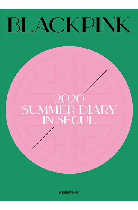2020 SUMMER DIARY IN SEOUL