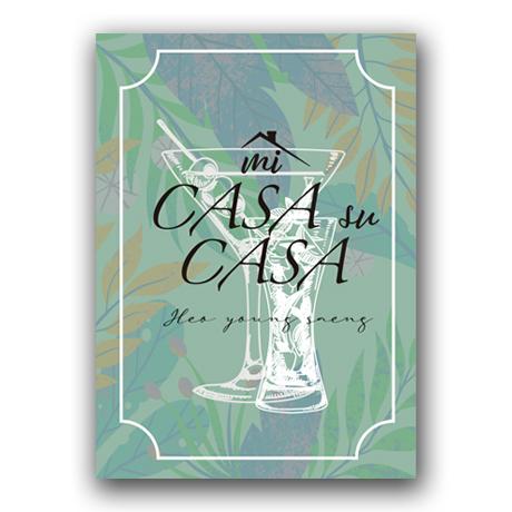 MI CASA SU CASA [싱글]