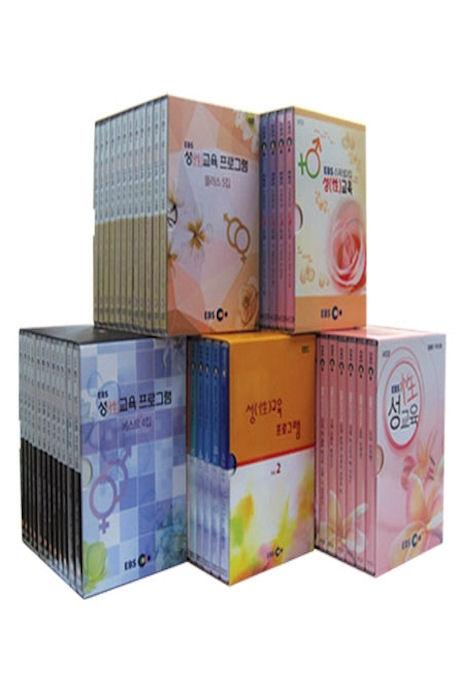 EBS 성교육 프로그램 5종 시리즈 [12DVD+51VCD]