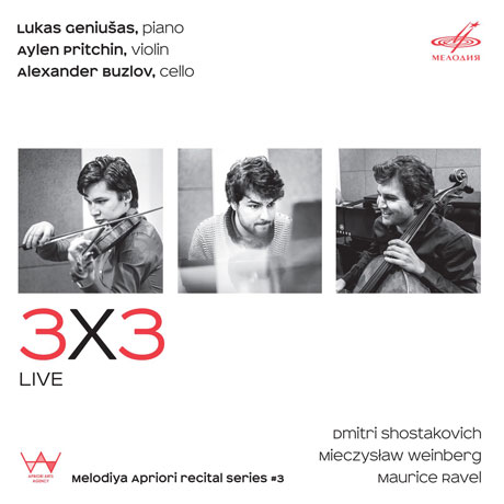3X3 LIVE/ LUKAS GENIUSAS, AYLEN PRITCHIN, ALEXANDER BUZLOV [쇼스타코비치, 바인베르크, 라벨: 피아노 트리오]