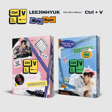 CTRL+V [미니 4집] [2종 세트]
