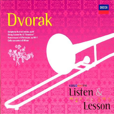 DVORAK LISTEN & LESSON [KBS 1FM 해설이 있는 클래식]