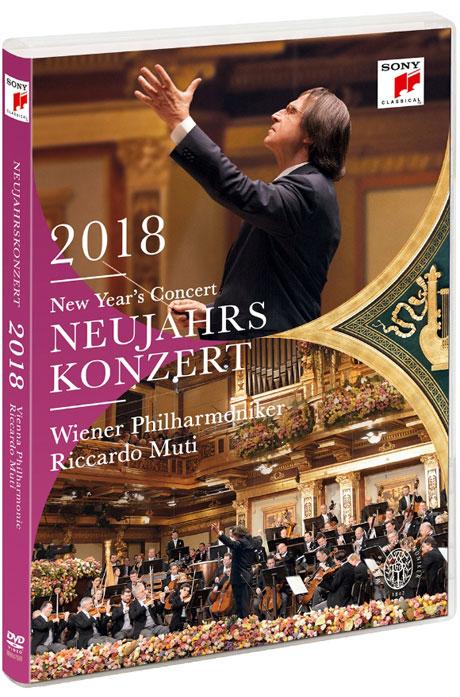 NEW YEAR`S CONCERT 2018/ RICCARDO MUTI [2018 빈 필하모닉 신년음악회 - 리카르도 무티]