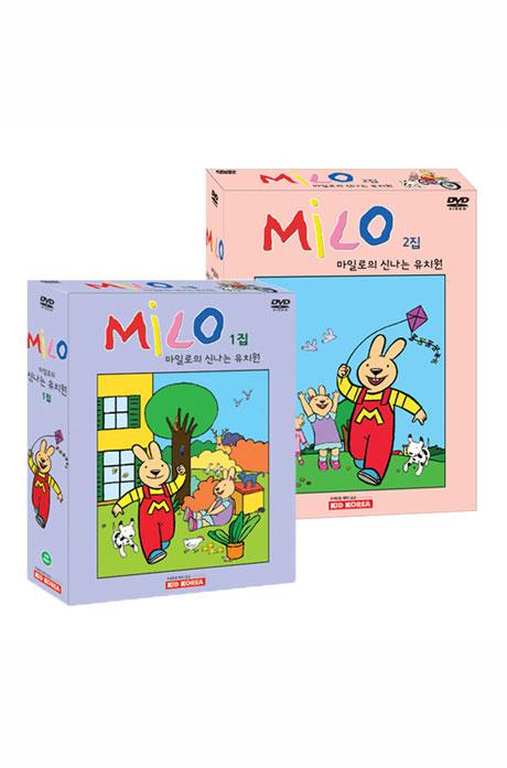 마일로의 신나는 유치원 1+2집 20종세트 [영한대본온라인제공] [MILO]
