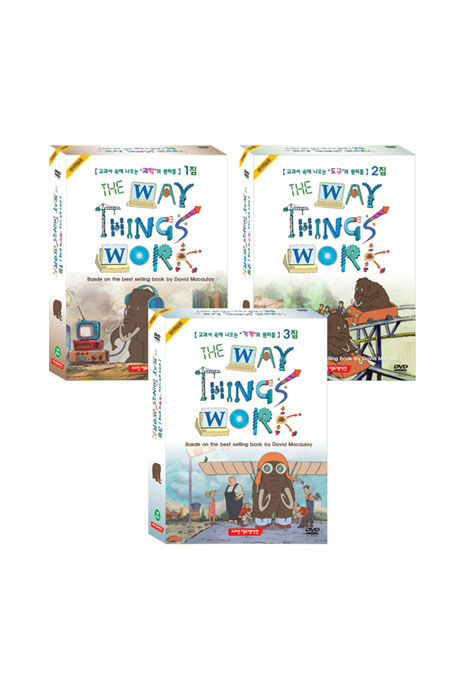 도구와 기계의 원리 1집~3집 기계,도구,과학의 원리 유아영어DVD 12종세트(The Way Things Work)
