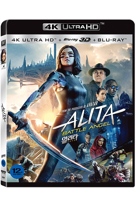 알리타: 배틀 엔젤 4K UHD+3D+2D [ALITA: BATTLE ANGEL]