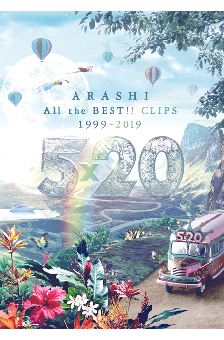 5×20 ALL THE BEST!! CLIPS 1999-2019
