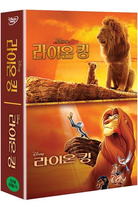 라이온 킹 [애니메이션+라이브액션] [THE LION KING]