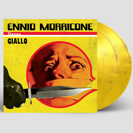 GIALLO [지알로] [YELLOW & BLACK MARBLED] [180G LP] [한정반]