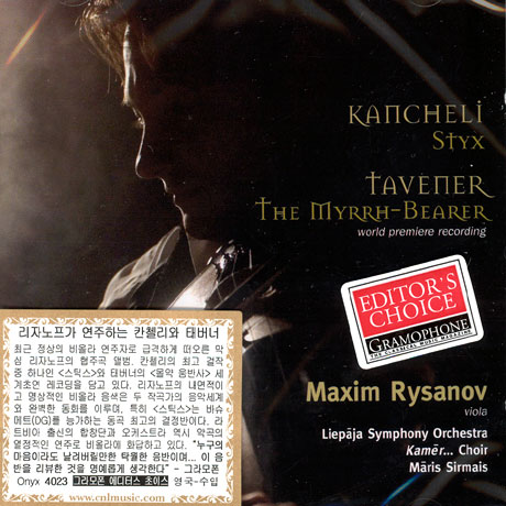 STYX, THE MYRRH-BEARER/ MAXIM RYSANO [리자노프가 연주하는 칸첼리와 태버너]