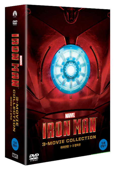 아이언맨 1,2,3 컬렉션 [IRON MAN: 3 MOVIE COLLECTION]