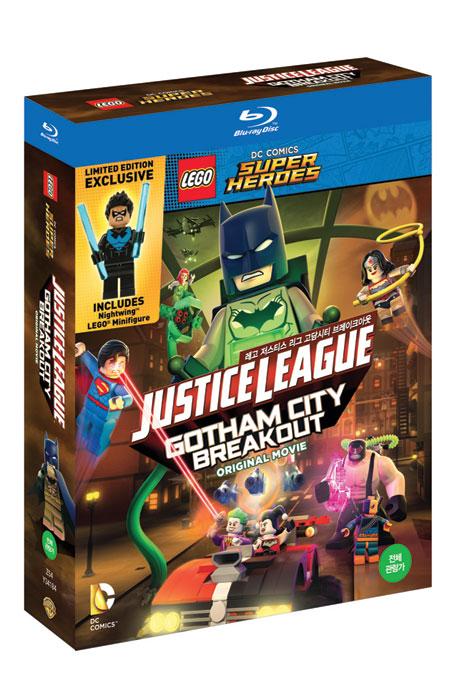 레고 저스티스리그: 고담시티 브레이크아웃 [피규어 한정판] [LEGO DC COMICS SUPER HEROES: JUSTICE LEAGUE GOTHAM CITY BRAKEOUT]