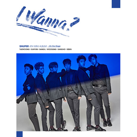 I WANNA?: STAGE VER [A버전] [미니 4집]