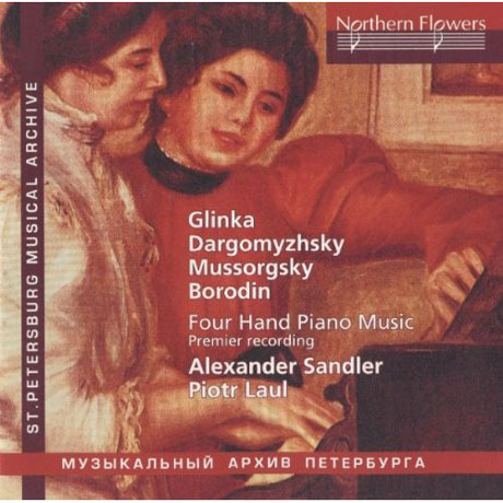 UNKNOWN RUSSIAN FOUR HAND PIANO MUSIC/ ALEXANDER SANDLER, PIOTR LAUL