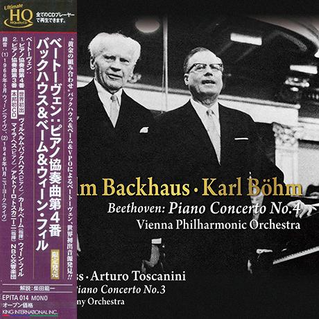 PIANO CONCERTO NO.4/ WILHELM BACKHAUS, KARL BOHM [UHQ-CD] [베토벤: 피아노 협주곡 4번 - 박하우스, 칼 뵘 & 3번 - 헤스, 토카니니]